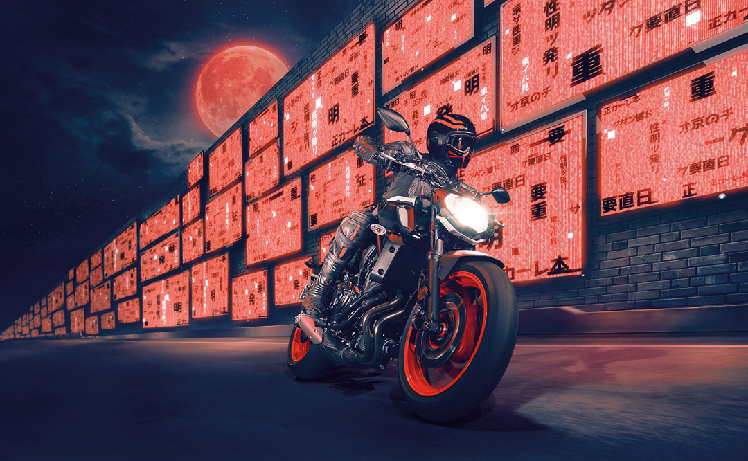 Yamaha-MT-07-2019