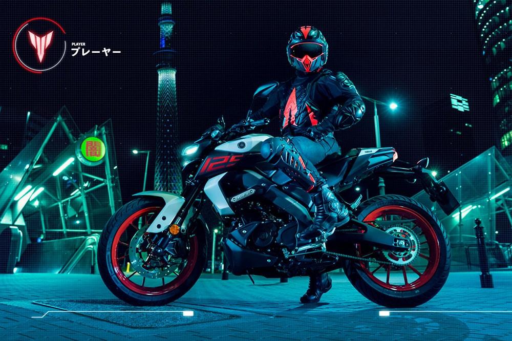 Yamaha MT-125 2018, con el ADN de la gama Hyper Naked